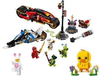 lego-ninjago-oster-bundle-5005828-2