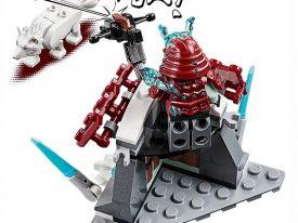 LEGO-Ninjago-70671-Angriff-des-Eis-Samurai-5